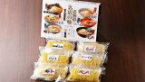 【新千歳空港限定】 北海道名店の味 ラーメン6食セット 北海道ラーメン お取り寄せ お土産