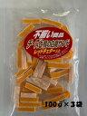 3袋セット【不揃い商品 チーズと鱈の白身サンド レッドチェダー入り 100g×3個】送料無料 扇屋食品 訳有り おつまみ 食品 チータラ