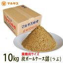 麦味噌10kg段ボールケース詰め(粒・つぶつぶ)愛媛の麦みそ国産原料—愛媛県産はだか麦、大豆100%使用で無添加