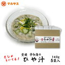 宮崎県の郷土料理