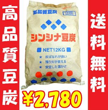 高品質 シンシナ豆炭 12kg 豆炭あんか アンカ 豆炭こたつ