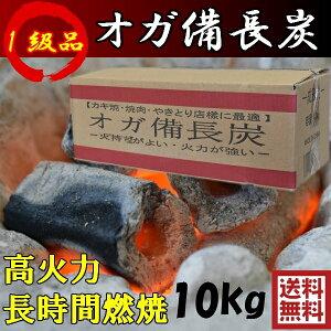 [उच्च शक्ति लंबे समय तक दहन] प्रथम श्रेणी के उत्पाद Oga Binchotan 10Kg Oga लकड़ी का कोयला Oga लकड़ी का कोयला आग स्थिरता स्थिर सात पहिया ब्राजील Yakitori Yakiniku आपदा की रोकथाम