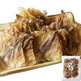 珍味 おつまみ いかみみ するめ 110g 北海道函館製造 本場の味わい 無添加 イカ耳 お試し