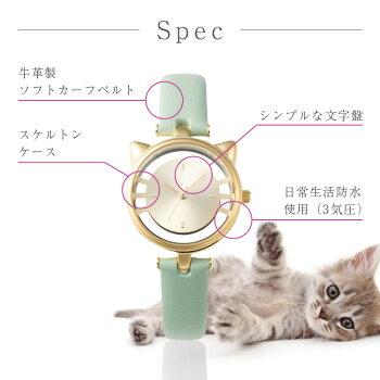 【送料無料】腕時計レディース猫型ウォッチグランドールエレガンスGrandeurElaganceESL081