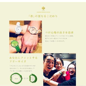 【香】腕時計メンズレディース男女兼用シリコンバンドウォッチ桜抹茶檜香かおるカオルKAORU日本製JAPANESEFRAGRANCEWATCHMADEINJAPANKAORU001時計