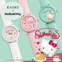 ハローキティ【KAORU x Hello Kitty】コラボウォッチ登場!ストロベリー&バニラの香り レディース&メンズ 腕時計 シリコンベルト 日本製 ギフト KAORU003K【メーカー保証】・・・