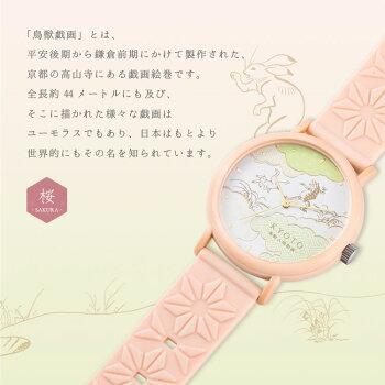 """[香/KAORU]和の香りがする腕時計""""""""""""""""KAORU""""""""""""""""JAPANESEFRAGRANCEWATCH"""