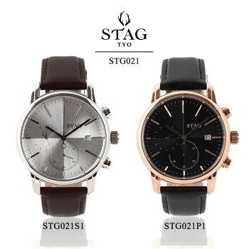 【送料無料】腕時計メンズ牛革ベルトウォッチスタッグSTAGSTG021日本製
