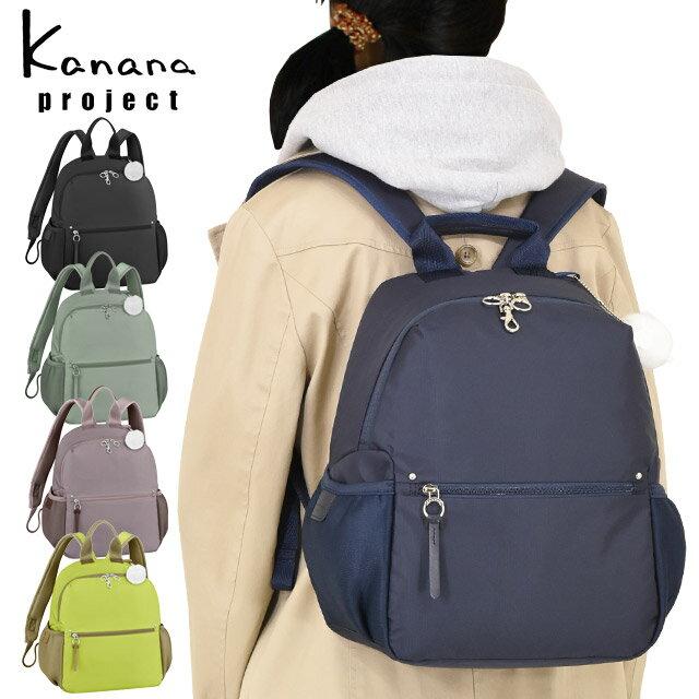 レディースバッグ, バックパック・リュック  Kanana PJ-13 13 62652
