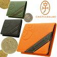 カステルバジャック 財布 ボックス型 コインケース 小銭入れ 牛革 ドロワットシリーズ 財布 CASTELBAJAC 71610