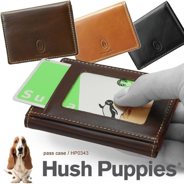 ハッシュパピー 定期入れ パスケース 窓付き 全3色 Hush Puppies マゴ 牛革 HP0343