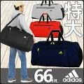高校生男子(10代男子)修学旅行に人気のバッグおすすめはどれ?