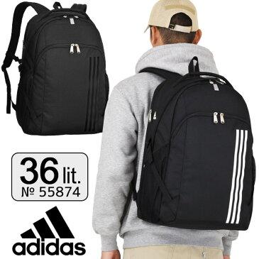 アディダス adidas リュック 通学 36リットル 大容量 3本ライン かわいい 男子 女子 女子高生 スクールバッグ 通学リュック 55874