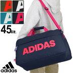 【セール】アディダス ボストンバッグ 60センチ 45リットル 修学旅行 全6色 バッグ ACE エース adidas 男子 女子 林間学校 57595