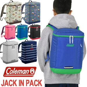 コールマン キッズリュック 塾リュック ジャックインパック 15L キッズバッグ 塾バッグ スクエア ボックス型 15リットル Coleman 男子 女子 かわいい JACK IN PACK