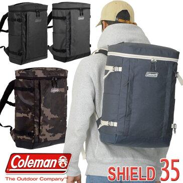 コールマン Coleman リュック 通学 ボックス型 35リットル シールド35 防水素材 スクールバッグ 男子 女子 女子高生 SHIELD35