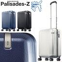 ace. TOKYO エース トーキョー レーベル パリセイド Z スーツケース 47センチ 33リットル 機内持ち込み可能サイズ 2泊 エース ACE 修学旅行 Palisades-Z キャリーケース 05582