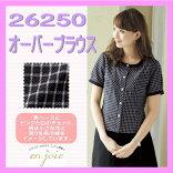 26250-2�����С��֥饦��Ⱦµ�ղƥ����ǥ�����å��֥�å�JOIE���祢�����֥饦�����������ؤ������ä��긫����µ�Υ��å��Ȥ���������ʷ�ϵ����Сڻ�̳���ۡ�RCP��