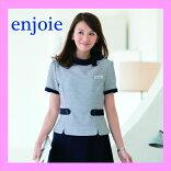 46410アンジョア株式会社ジョアオーバーブラウスプルオーバー46410女性制服ユニフォームオフィスウェア