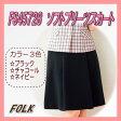 FS45728 スカート FOLK フォーク nuovo ヌーヴォ 制服 事務服 女性 制服 ユニフォーム オフィスウェア