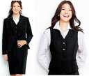 事務服 FV35950 FS45780【大人気】【プチプライス】シワになりにくい ベスト+スカート 黒 セット【フォーク】