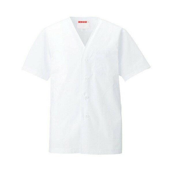 322-30 カゼン KAZEN 衿なし調理衣半袖 男性白衣 厨房【白衣】男子白衣 AP-RON アプロン