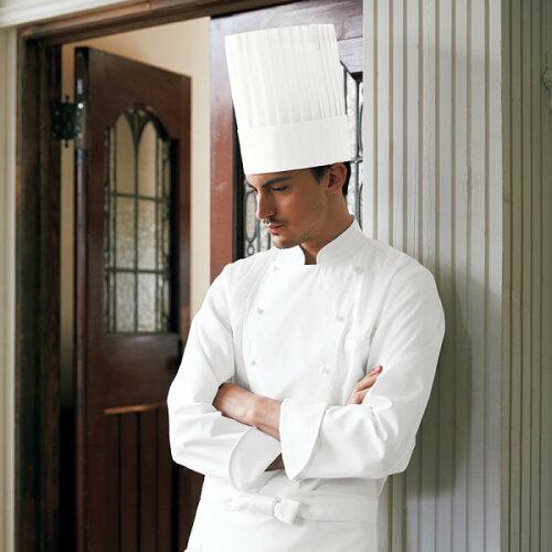 606-70 カゼン KAZEN アプロン コックコート 男性白衣 食品白衣 長袖