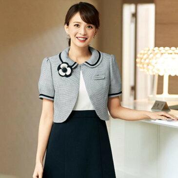 86410 ボレロ ユニフォーム 事務服 制服 en joie 株式会社ジョア アン ジョア