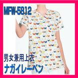 MFW-5812男女兼用上衣半袖医療ナガイレーベンmiffyミッフィー男子女子RT5062