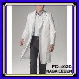 FD-4020ナガイレーベン男子高級白衣診察衣長袖NAGAILEBENメンズ診察着薬局衣白衣FD4020