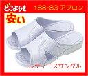 188-83 レディースサンダル 白【シューズ】KAZEN ...