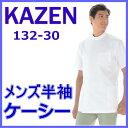 132-30 白衣 男性医務衣 KC ケーシー KAZEN カゼン 上衣 半袖 ドクター 医療白衣 看護白衣 病院白衣