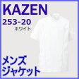 白衣 ケーシー 半袖 253-20 男子白衣 看護白衣 医療白衣 ドクターウェア KC型 KAZEN カゼン