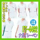 Ft-4492_1