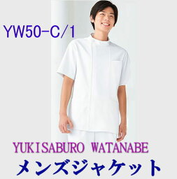 YW50-C1 男性白衣 医療白衣 看護白衣 KAZEN カゼン 医療 ケーシー渡辺雪三郎KAZEN カゼン 医療白衣