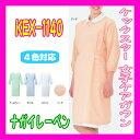 Kex-1140_1
