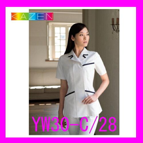 YW30-C/28 レディース 半袖 医療 アプロン APRON 上衣 AP-RONKAZEN カゼン