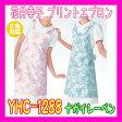 YHC-1288 エプロン ナガイレーベン 花井幸子 医療白衣 看護白衣