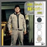 55000自重堂長袖ジャンパージャンパー仕事着jichido【Jawin】05P17Apr13