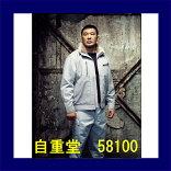 58100自重堂防寒ジャンバーjichodoJawin
