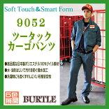 9052ツータックカーゴパンツバートルBURTLE【作業服】
