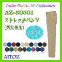 Az-50501_1