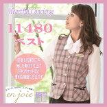11480ベストJOIEジョアチェックオールシーズン制服【事務服】