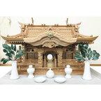 神棚 入母屋造り三社(龍柱)・古代杉製(大)(神具・神鏡付神棚)