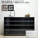 【国産 完成品 設置無料】マリア 150ローチェスト 収納チェスト 木製チェスト 4段 タンス たんす 箪笥(SW)