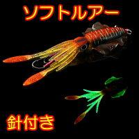 国内未発売イカソフトルアー針ワーム根魚フィッシング60g150cm鯛メバル平目ヒラメアコウシリコンジグジギングポイント消費