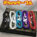 iPhone ライト