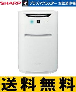 ☆シャープ【SHARP】 加湿空気清浄機【KI-DX50】[15畳] プラズマクラスター25000 プレミアム...