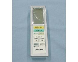 ダイキン DAIKIN 別売品【2022455/ARC456A29】ワイヤレスリモコン[新品]