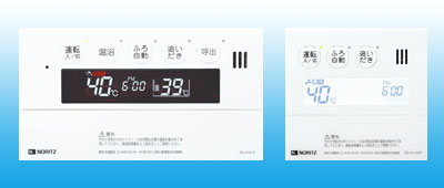 ノーリツ ガス給湯器用リモコン 標準タイプ 浴室+台所リモコン マイ...